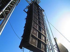 Vertec 4888 DPDA Array Speakers